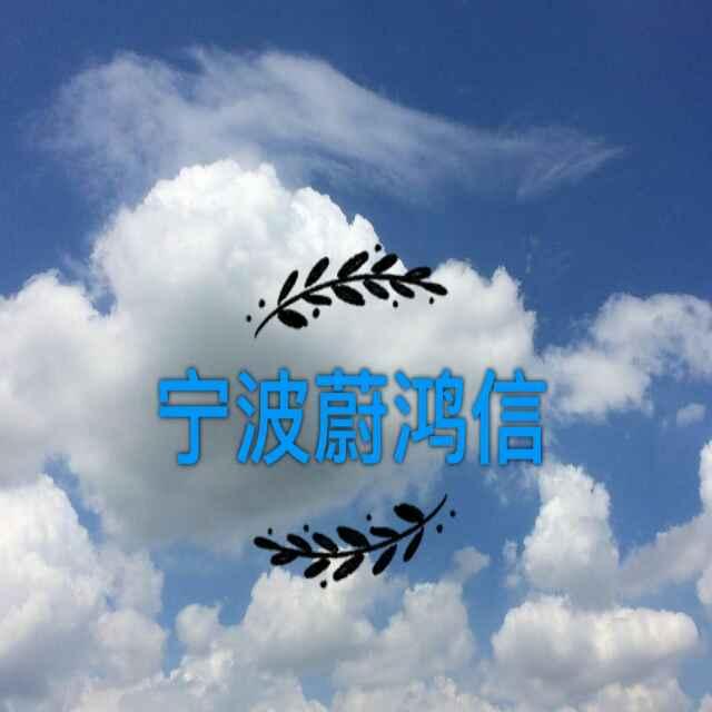 刘晓猛 最新采购和商业信息