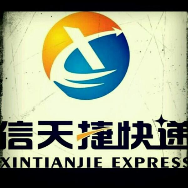 杨云龙 最新采购和商业信息