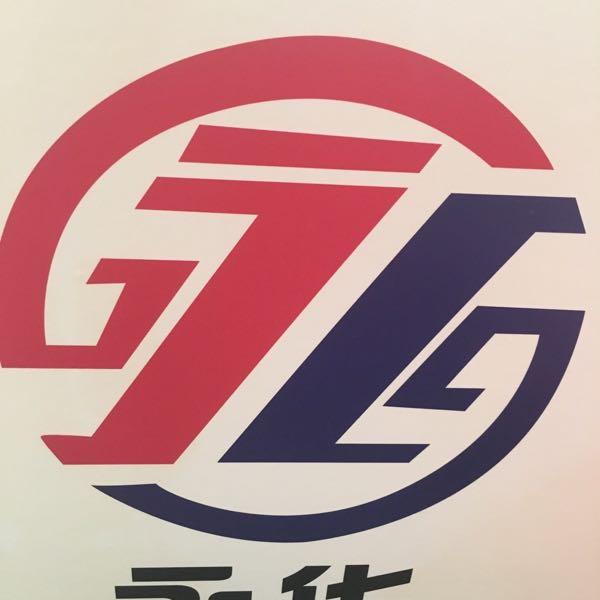 刘秀花 最新采购和商业信息