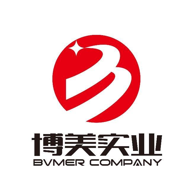 深圳市博美商贸有限公司