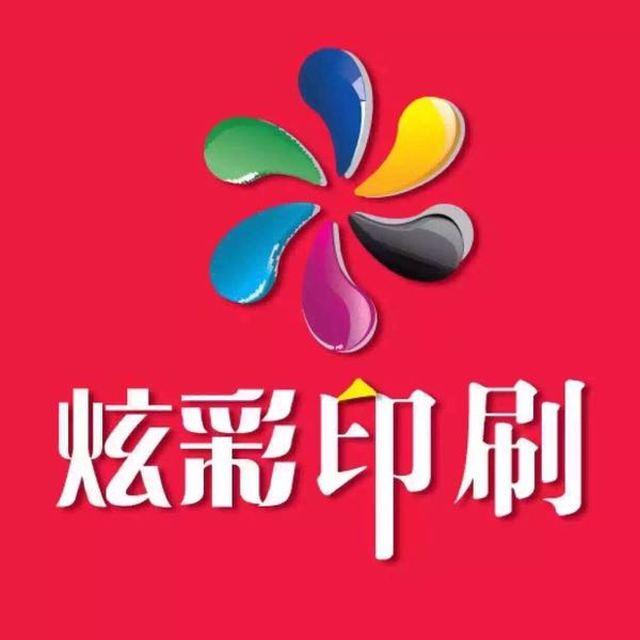 杨焕营 最新采购和商业信息