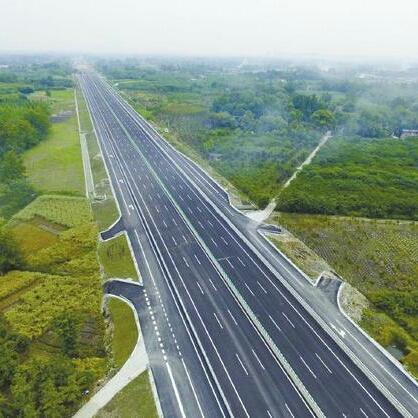 杨青海 最新采购和商业信息