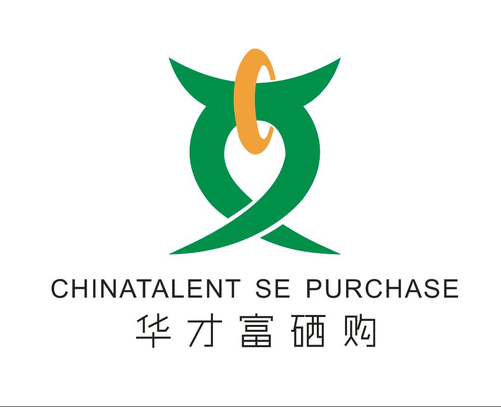 恩施华才农业发展有限公司 最新采购和商业信息