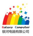 梅州市银河电脑有限公司 最新采购和商业信息
