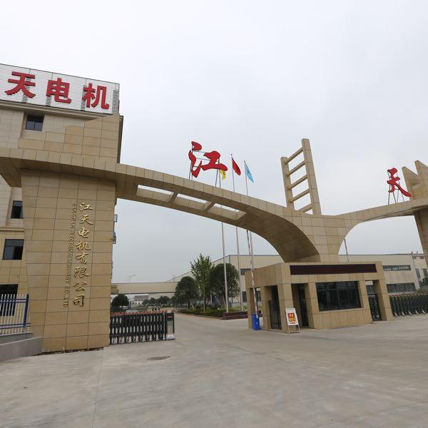 来自陈升文发布的商务合作信息:... - 江天电机有限公司