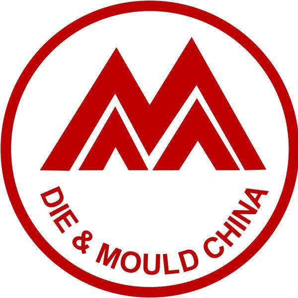 来自赵彬彬发布的公司动态信息:【DMC模具展】全球最大中国国际模具技术... - 上海市国际展览有限公司