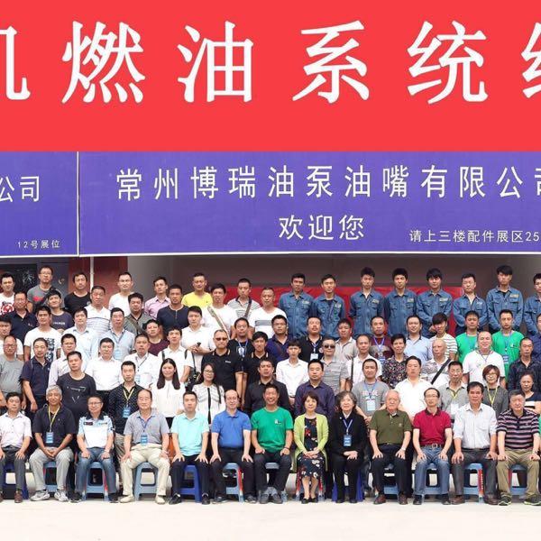 刘野 最新采购和商业信息