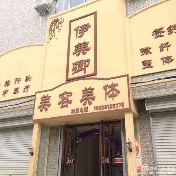 崔小燕 最新采购和商业信息