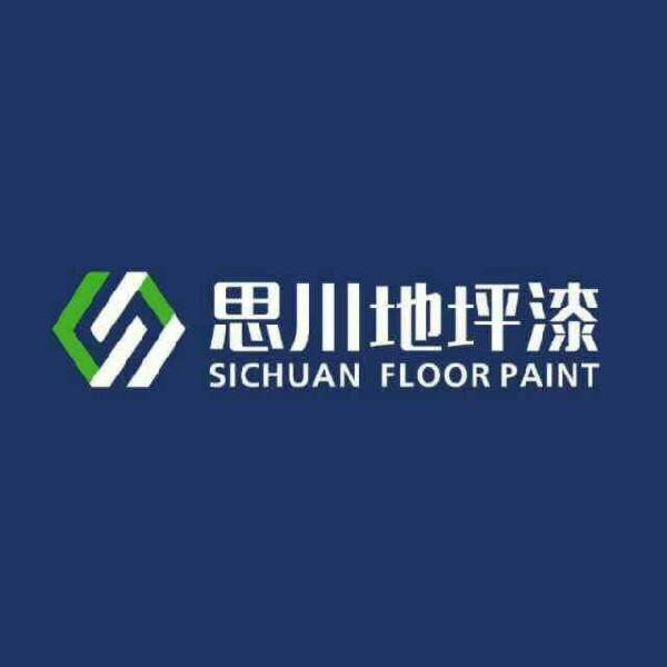 吴镇洪 最新采购和商业信息