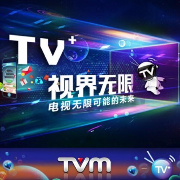 王海峰 最新采购和商业信息