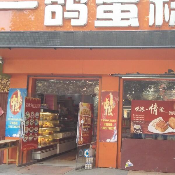 唐清季 最新采购和商业信息