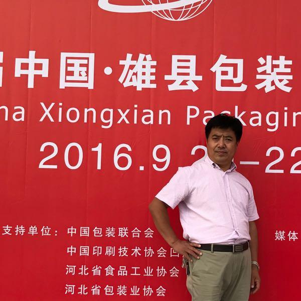 王雨生 最新采购和商业信息