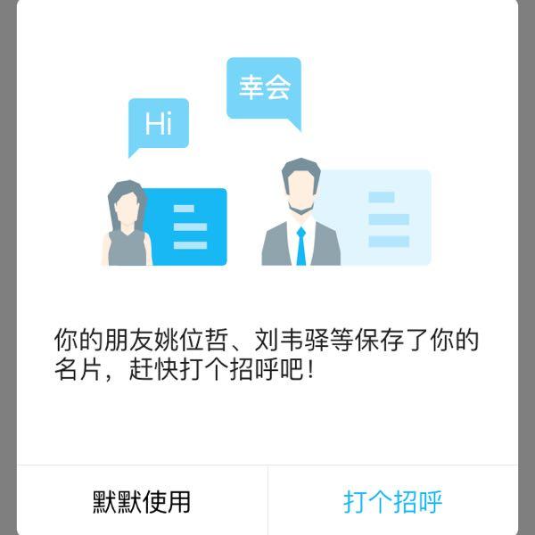 来自4**发布的采购信息:... - 上海大智房地产经纪有限公司