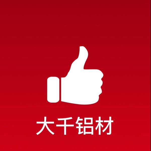 刘宗民 最新采购和商业信息
