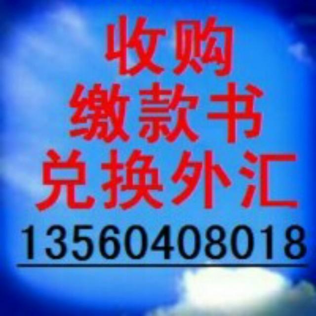 刘越 最新采购和商业信息