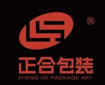 萍乡市正合创意包装有限公司 最新采购和商业信息