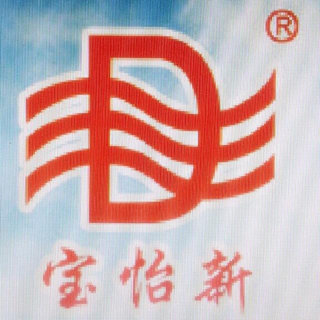 姜新玲 最新采购和商业信息