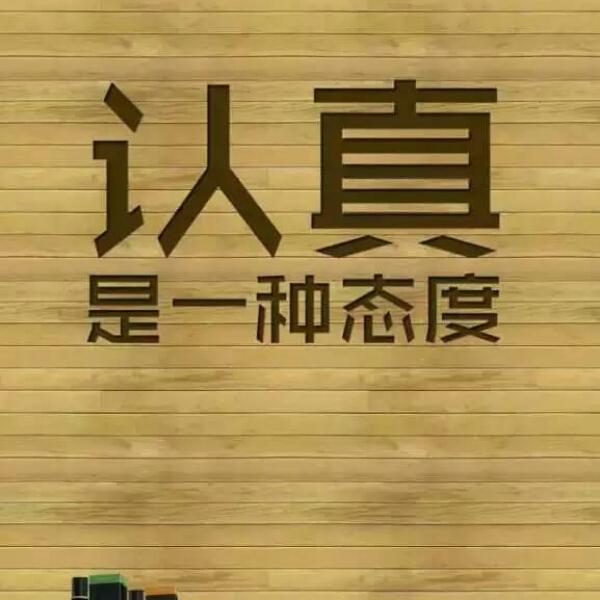 冯军华 最新采购和商业信息
