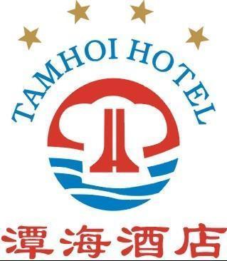 深圳市潭海实业有限公司潭海酒店 最新采购和商业信息