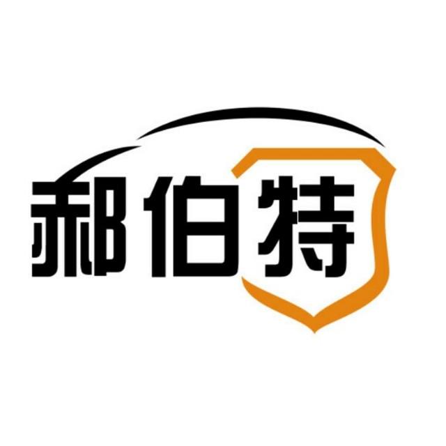 来自郭**发布的供应信息:汽车胎压监测器... - 深圳市郝伯特科技有限公司