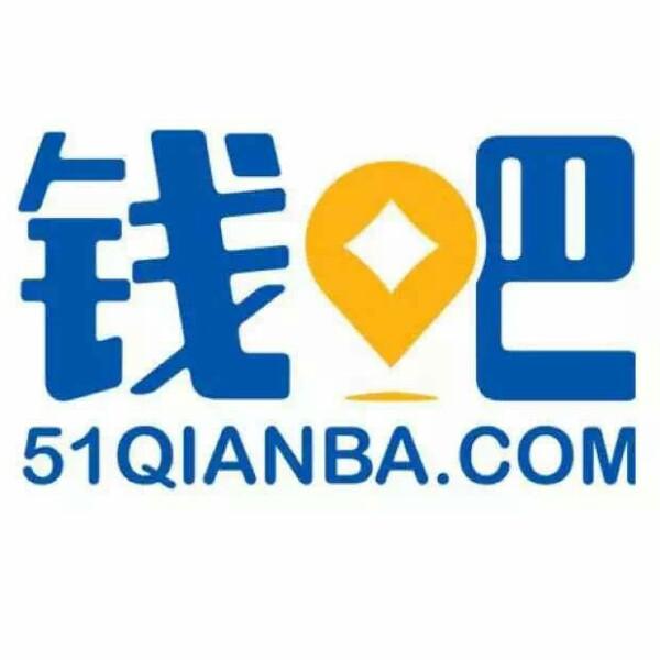 于绍东 最新采购和商业信息