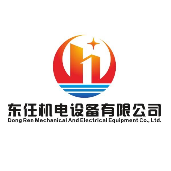 来自胡景涛发布的供应信息:家用商用,中央空调,中央采暖,中央净水,... - 上海东任机电设备有限公司