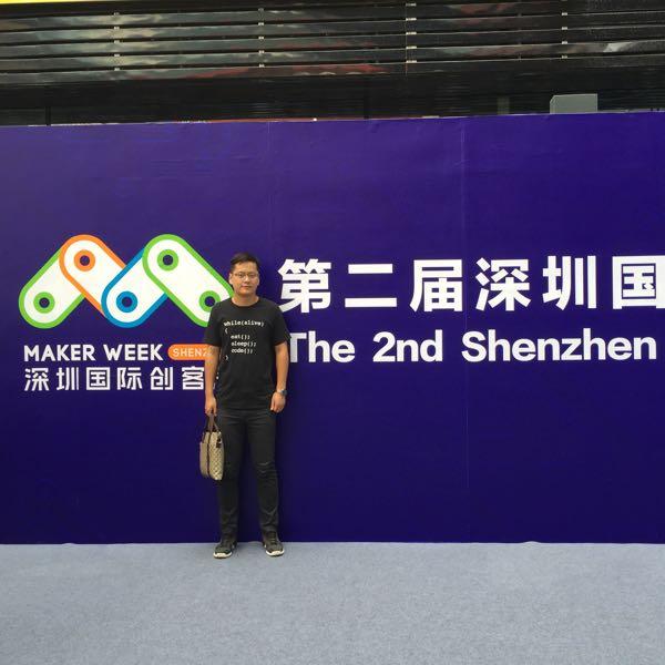 刘思昆 最新采购和商业信息