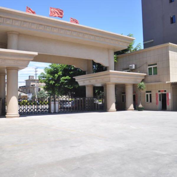 韦海红 最新采购和商业信息