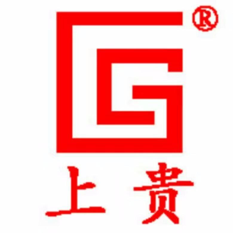 广州上贵阀门有限公司