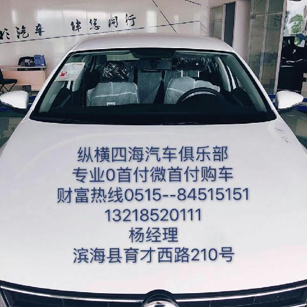 杨建伟 最新采购和商业信息
