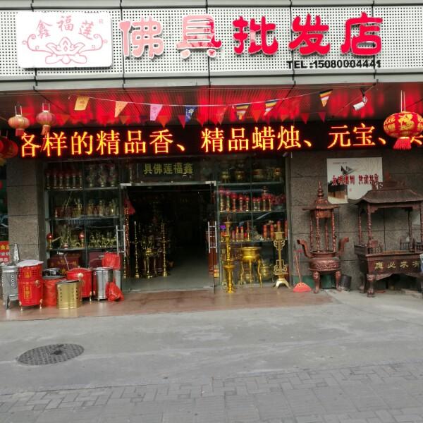 张娟俤 最新采购和商业信息