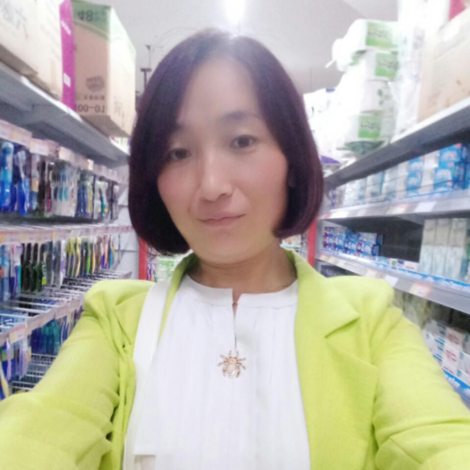 汝丽娟 最新采购和商业信息