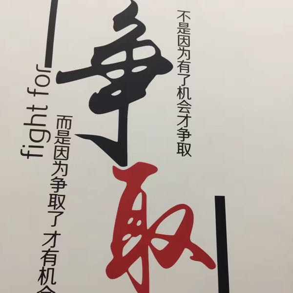 刘月峰 最新采购和商业信息
