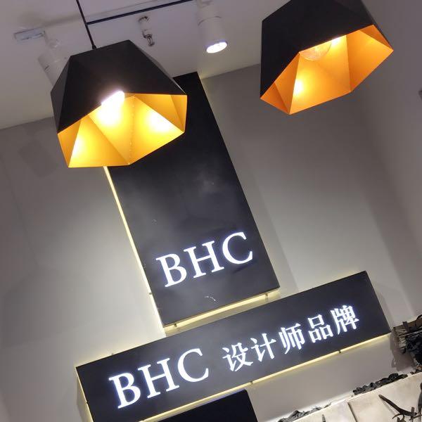 王芳 最新采购和商业信息