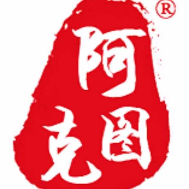 阿克图文化传媒(深圳)有限公司 最新采购和商业信息