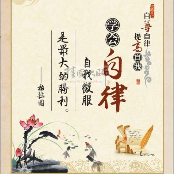 杜志强 最新采购和商业信息