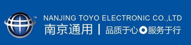 南京通用电器有限公司