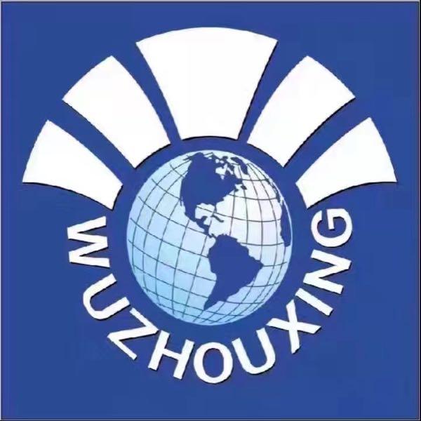 杜鸿宇 最新采购和商业信息