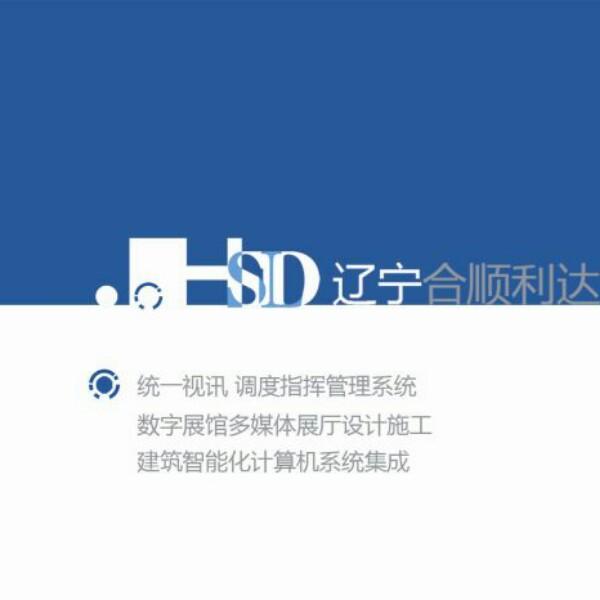 祁伟 最新采购和商业信息