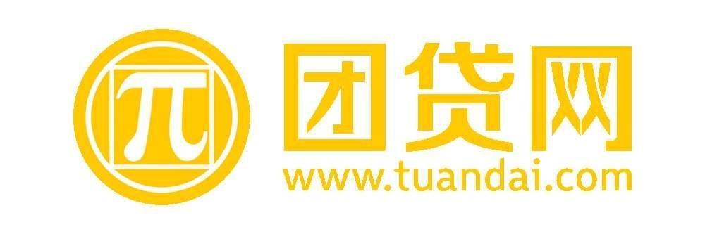 东莞团贷网资产管理有限公司惠州分公司 最新采购和商业信息
