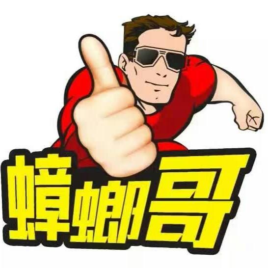 杨凯 最新采购和商业信息
