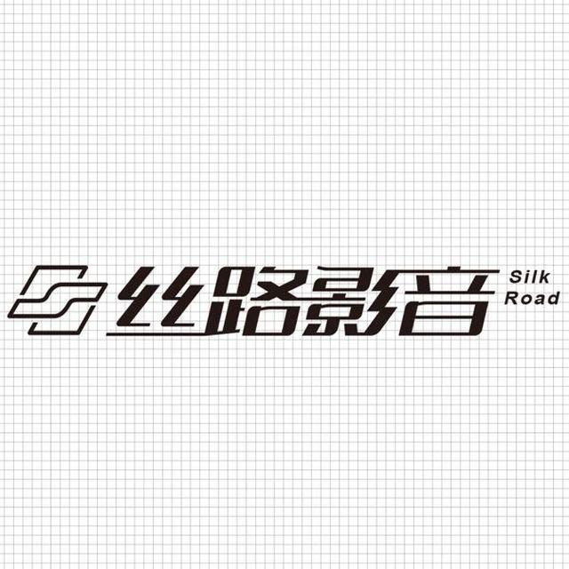 徐勇海 最新采购和商业信息