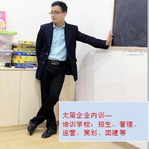 邵明磊 最新采购和商业信息