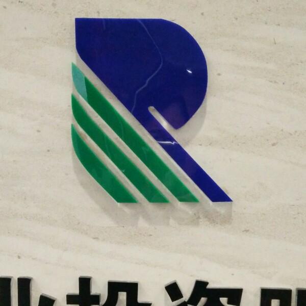 李燕 最新采购和商业信息