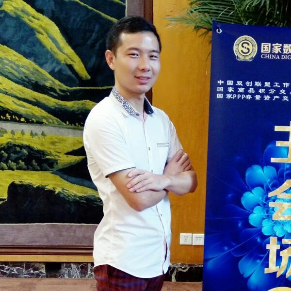 张志刚 最新采购和商业信息