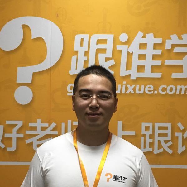 唐飞 最新采购和商业信息