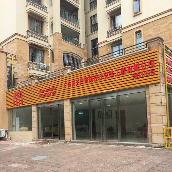 李孟财 最新采购和商业信息
