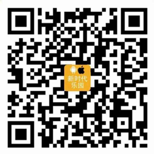 姜锐 最新采购和商业信息