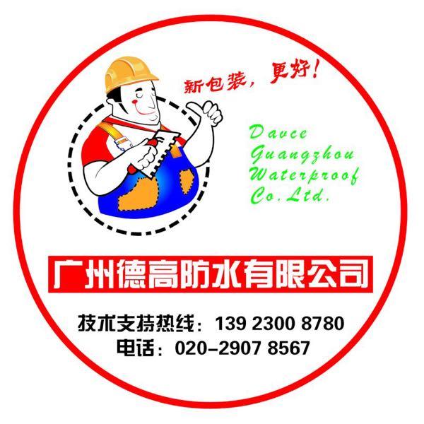 张锦茂 最新采购和商业信息