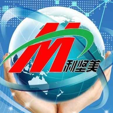 利坚美(北京)科技发展有限公司 最新采购和商业信息